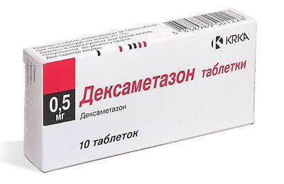 названия таблеток от паразитов