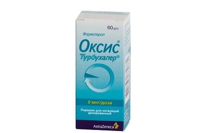Оксис Турбухалер