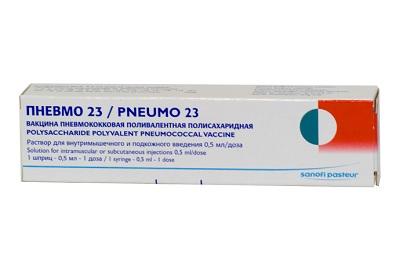 Пневмо-23