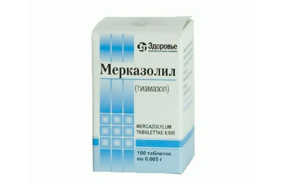 Мерказолин