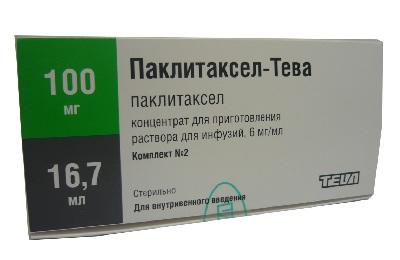 Паклитаксел