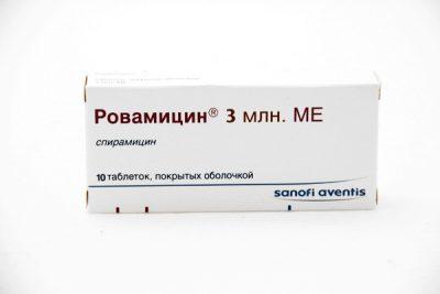 Ровамицин