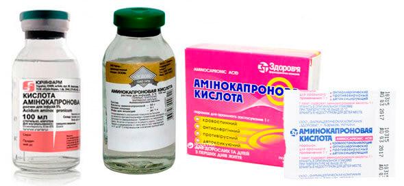 Аминокапроновые кислоты