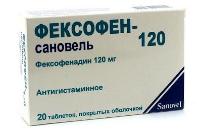 Фексофен (Фексофенадин)