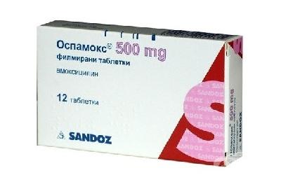 Оспамокс