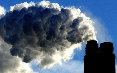 Загрязнение воздуха