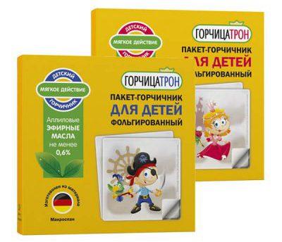Горчичники для детей