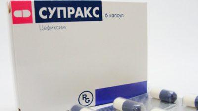 Антибиотик