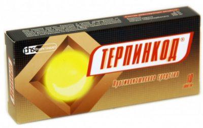 Терпинкод