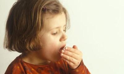 Сухой кашель отдышка температура у ребенка thumbnail